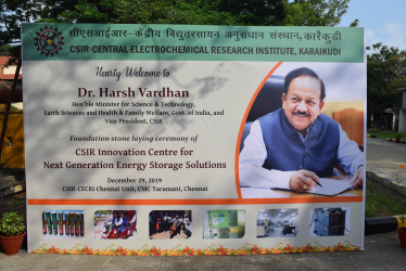 Foundation stone laying ceremony of CSIR Innovation Centre for Next Generation Energy Storage Solutions