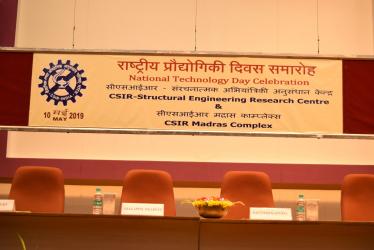 Celebration of National Technology Day 2019