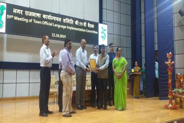 Hindi Award/ Shield