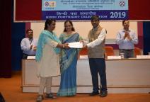 HINDI FORTNIGHT CELEBRATION 2019