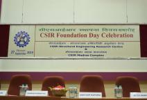 सीएसआईआर स्थापना दिवस समारोह
