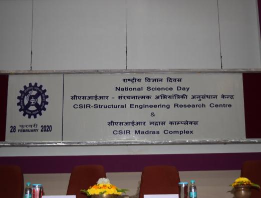 Visit of Prof. Samir Kumar Brahmachari